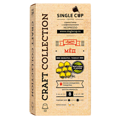 кофе капсулы SINGLE CUP Мед 1 уп х 10 капсул