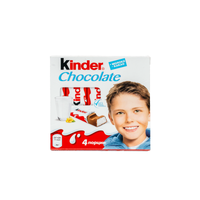 шоколад Киндер  50 г 1 уп.х 20 шт.