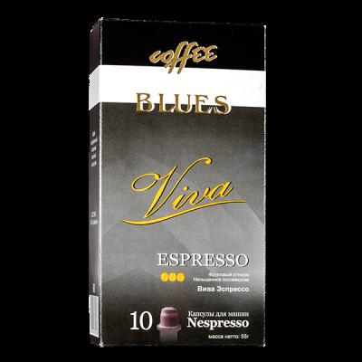 кофе капсулы BLUES VIVA ESPRESSO 1уп х  10 капсул