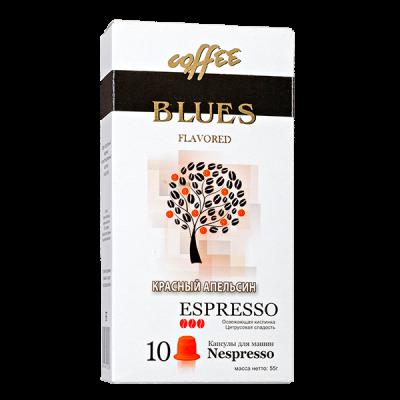 кофе капсулы BLUES КРАСНЫЙ АПЕЛЬСИН ESPRESSO 1 уп х 10 капсул