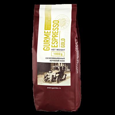кофе GURME ESPRESSO GOLD 1 кг зерно