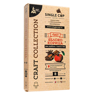 кофе капсулы SINGLE CUР Яблоко Корица 1уп х 10 капсул