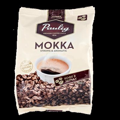 кофе PAULIG MOKKA 500 г зерно 1 уп.х 8 шт.
