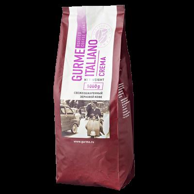 кофе GURME ITALIANO CREMA 1 кг зерно