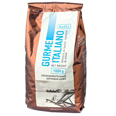 кофе GURME ITALIANO BUSTO 1 кг зерно