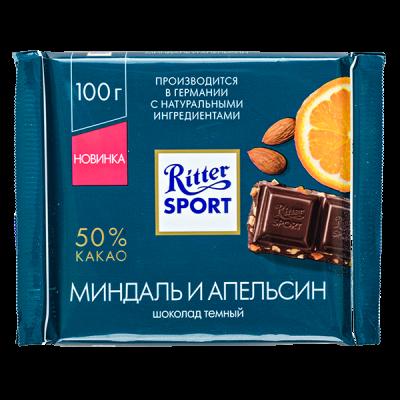шоколад Риттер Спорт Миндаль Апельсин 100 г 1 уп.х 12 шт.