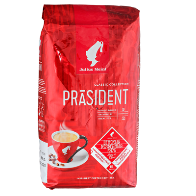 кофе Julius Meinl PRASIDENT 1 кг зерно