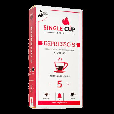 кофе капсулы SINGLE CUP ESPRESSO # 5 1уп х 10 капсул