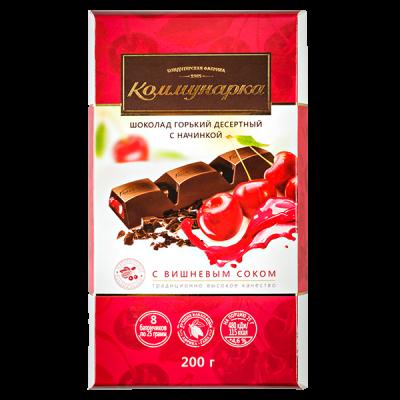 шоколад Коммунарка Горький с вишневым соком 200 г 1 уп. х 14 шт.