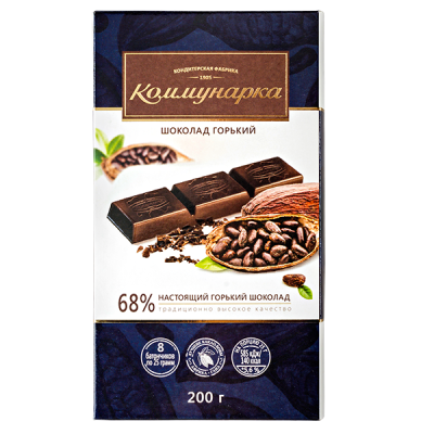 шоколад Коммунарка Горький 68% 200 г 1 уп. х 17 шт.