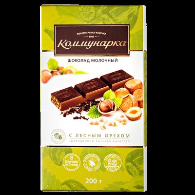 шоколад Коммунарка Молочный с лесным орехом 200 г 1 уп. х 17 шт.