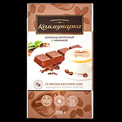 шоколад Коммунарка Элит Молочный Капучино 200 г 1 уп. х 17 шт.