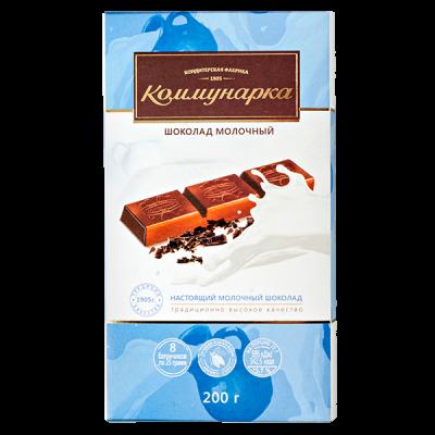 шоколад Коммунарка Молочный 200 г 1 уп. х 17 шт.