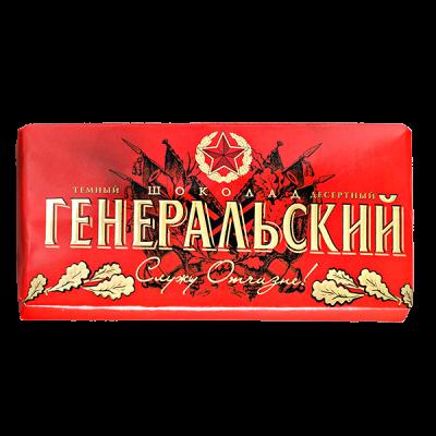 Шоколад Коммунарка Генеральский 100 г 1уп.х 20 шт.