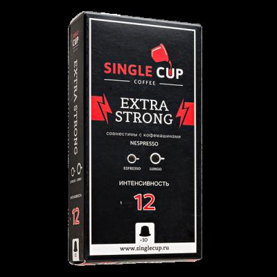 кофе капсулы SINGLE CUP EXTRA STRONG 1уп х 10 капсул