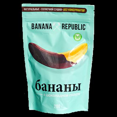 BANANA REPUBLIC Банан Сушеный в Шоколадной Глазури 200 г 1 уп.х 10 шт.