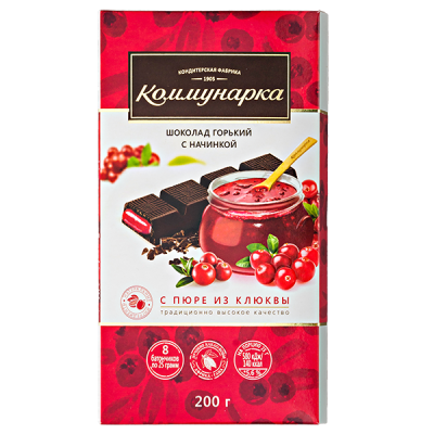 Шоколад Коммунарка Горький с пюре из клюквы 200 г 1 уп.х 17 шт.