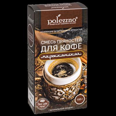 POLEZZNO смесь пряностей для кофе Марокканская 100 г 1уп.х 21 шт.