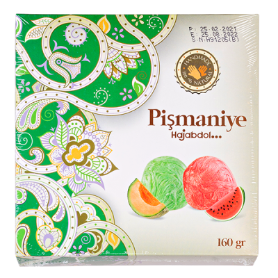 конфеты HAJABDOLLAH Pismaniye со вкусами арбуза и дыни 160 г 1 уп.х 12 шт.