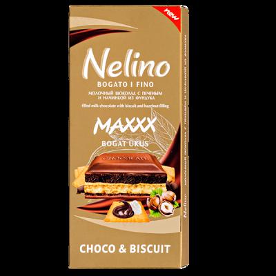 шоколад Nelino Choco & Biscuit Hazelnut 97 г 1уп.х 40 шт