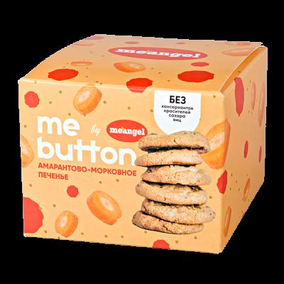 печенье Meangel Амарантово-морковное 200 г 1 уп.х 6 шт.
