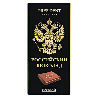 шоколад PRESIDENT Российский Горький 90 г 1уп.х 10шт