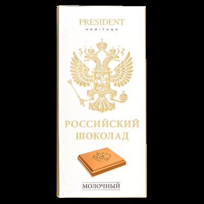 шоколад PRESIDENT Российский Молочный 90 г 1уп.х 10шт